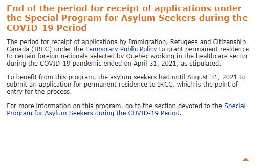 根据COVID-19期间寻求庇护者特别计划接收申请的期限结束了.png
