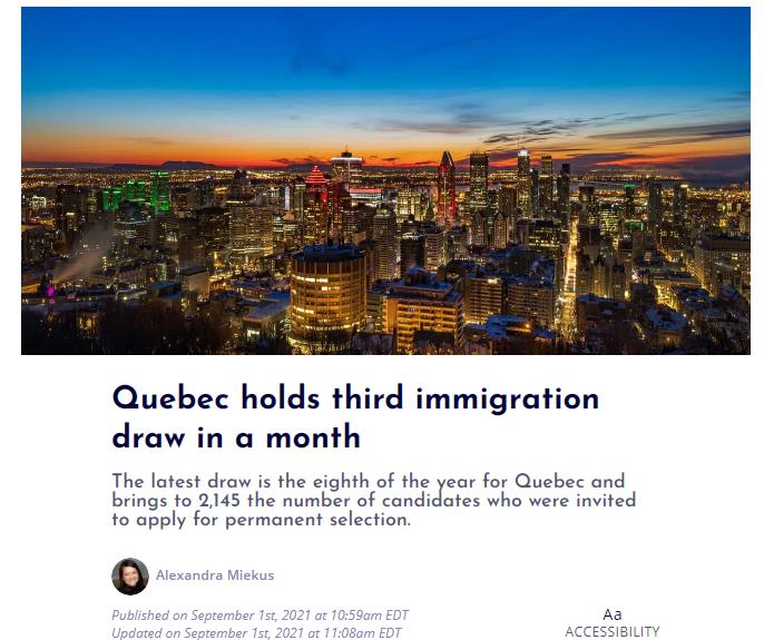 魁北克第三轮移民筛选.png